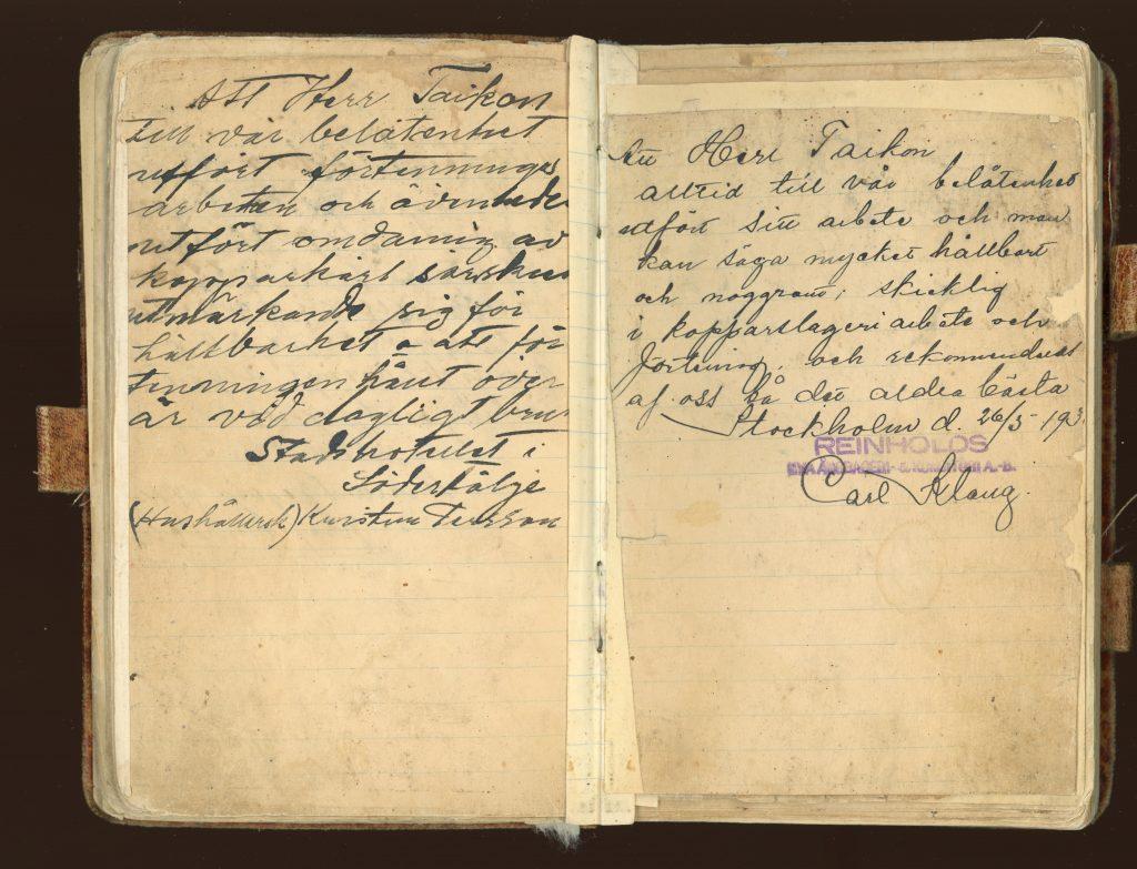 Ett uppslag i en anteckningsbok med gulnade sidor och handskriven text.
